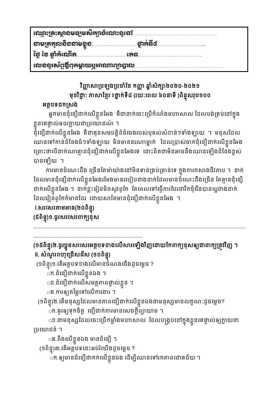 IMG_20211003_211112_784