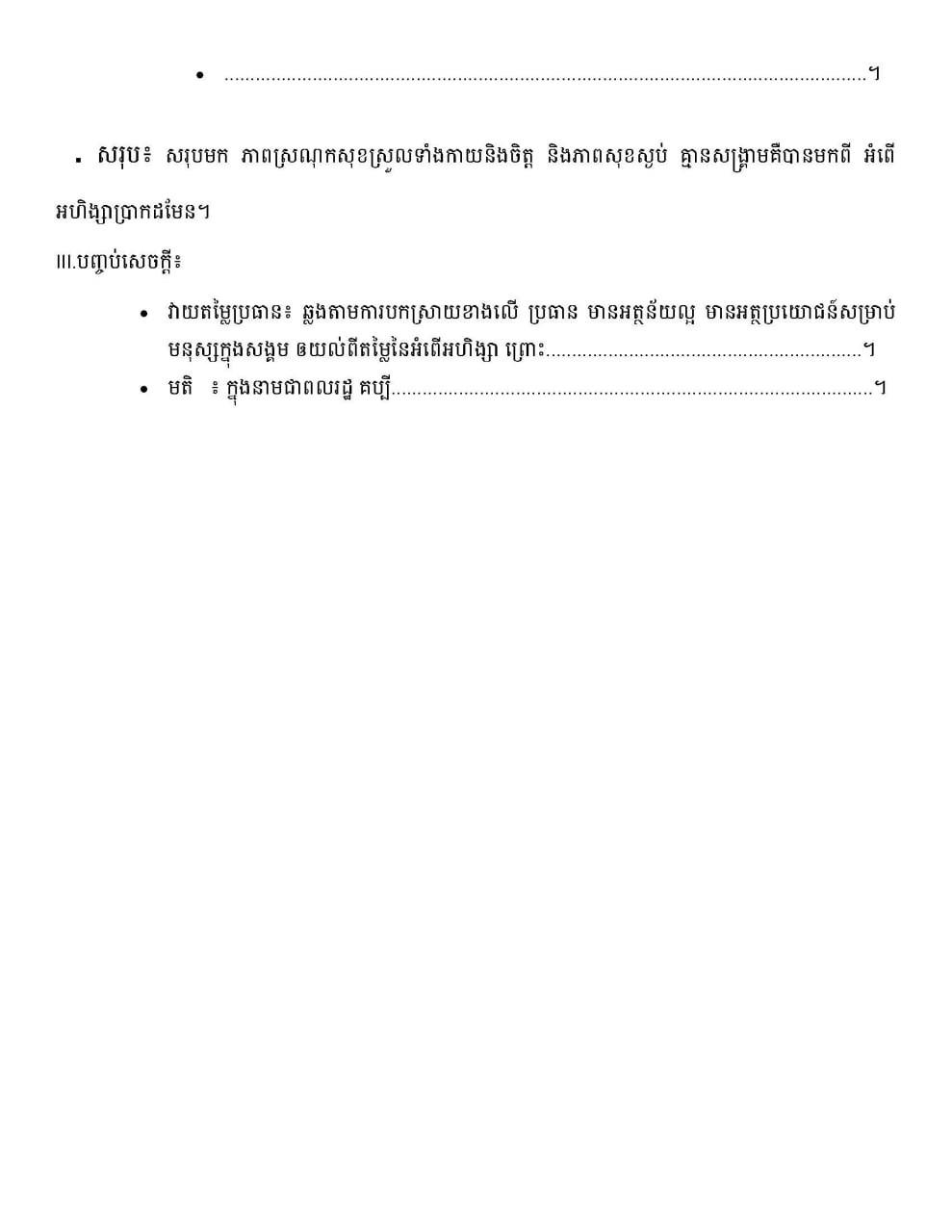 php2emZn5