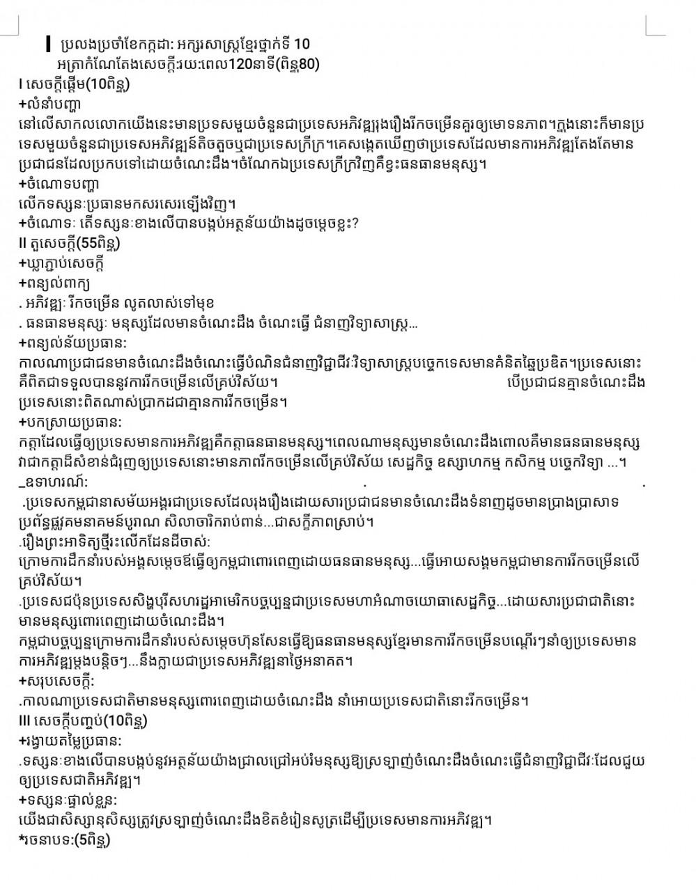 Screenshot_2021-07-19-08-03-58-46