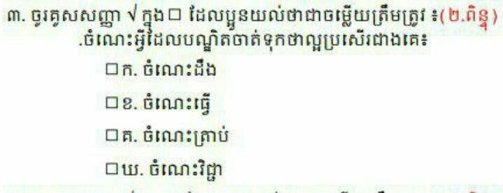 phpUqMfL3