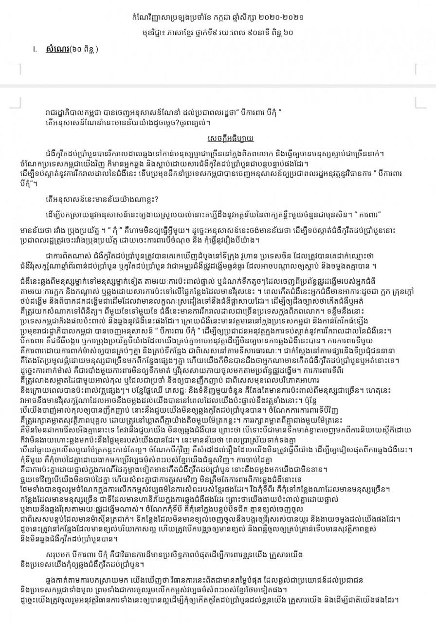 Screenshot_2021-08-04-11-45-16-63_c37d74246d9c81aa0bb824b57eaf7062
