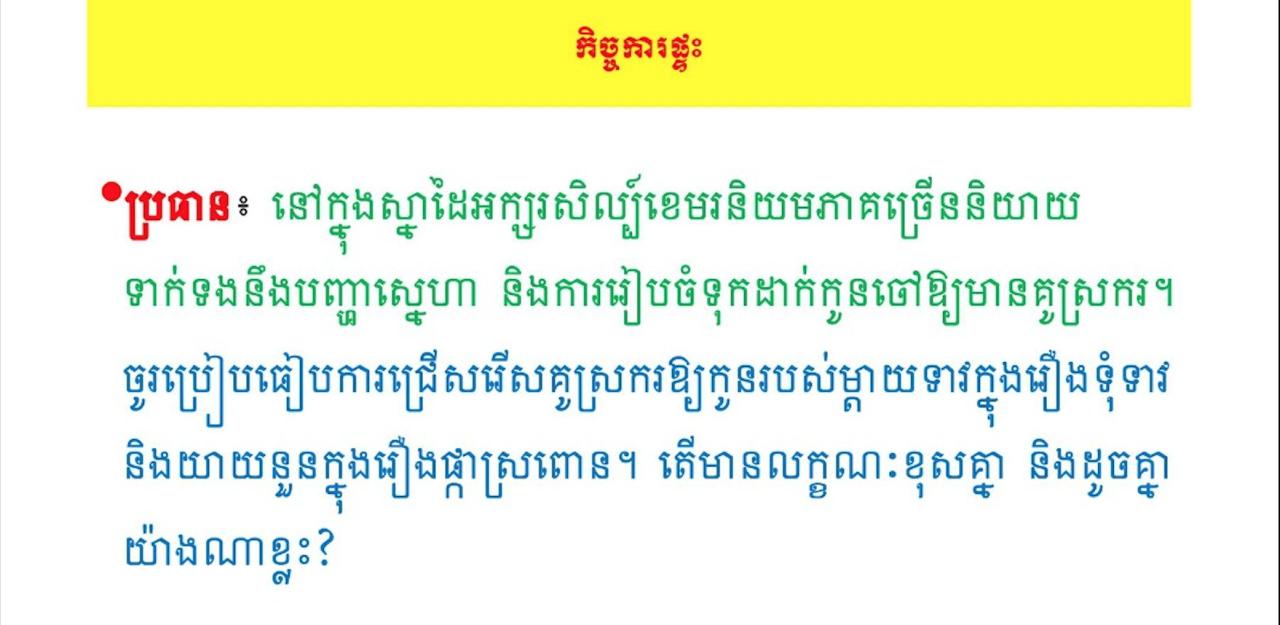 phpnpshVk