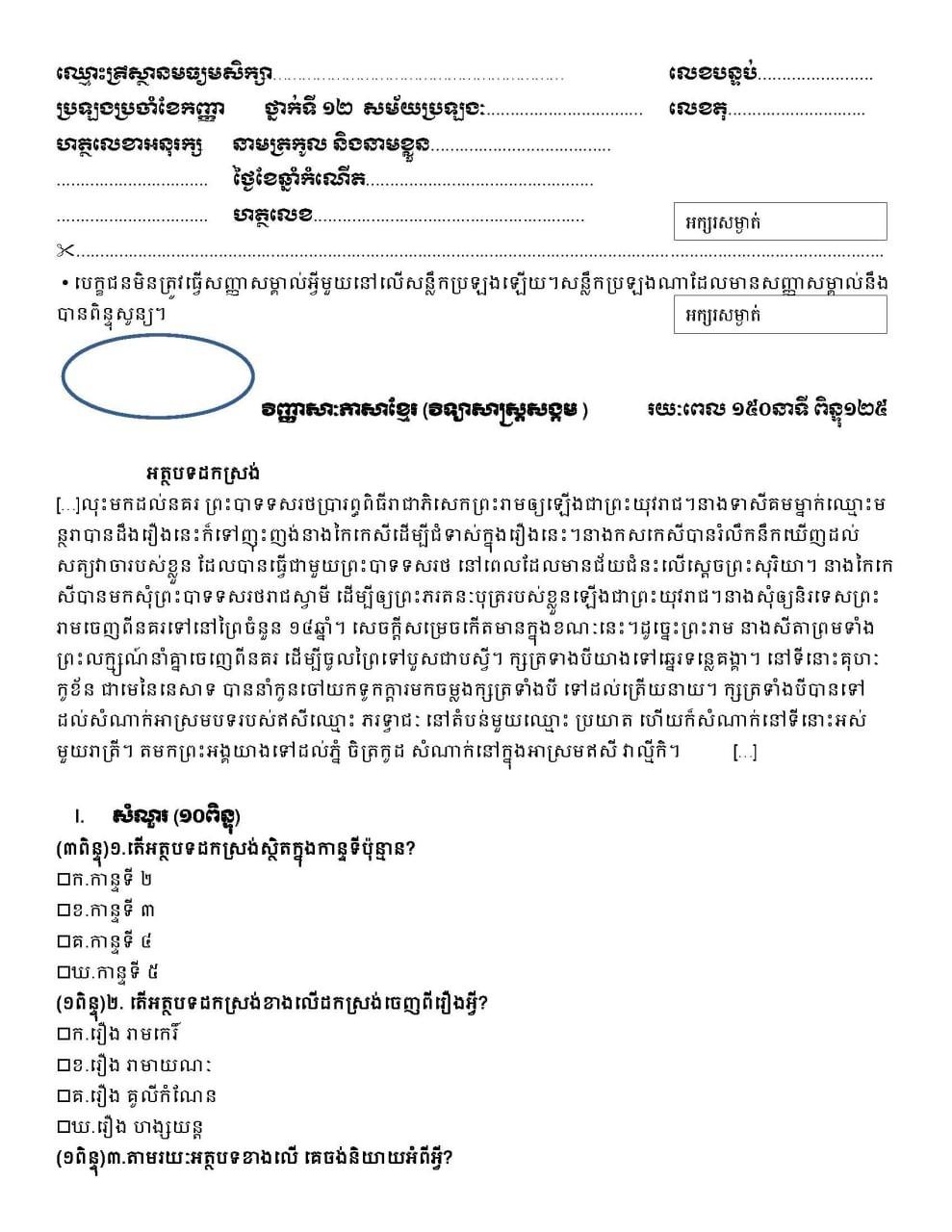 IMG_20211003_202621_057