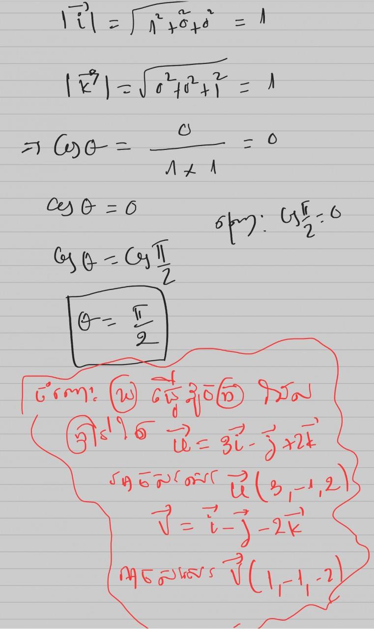 Screenshot_20210720-084850_Galaxy Notes