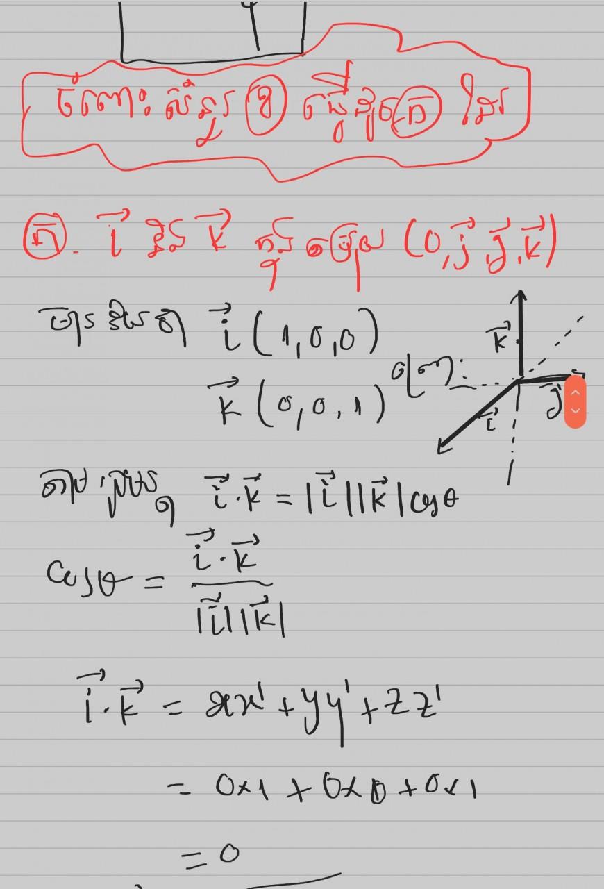 Screenshot_20210720-084825_Galaxy Notes