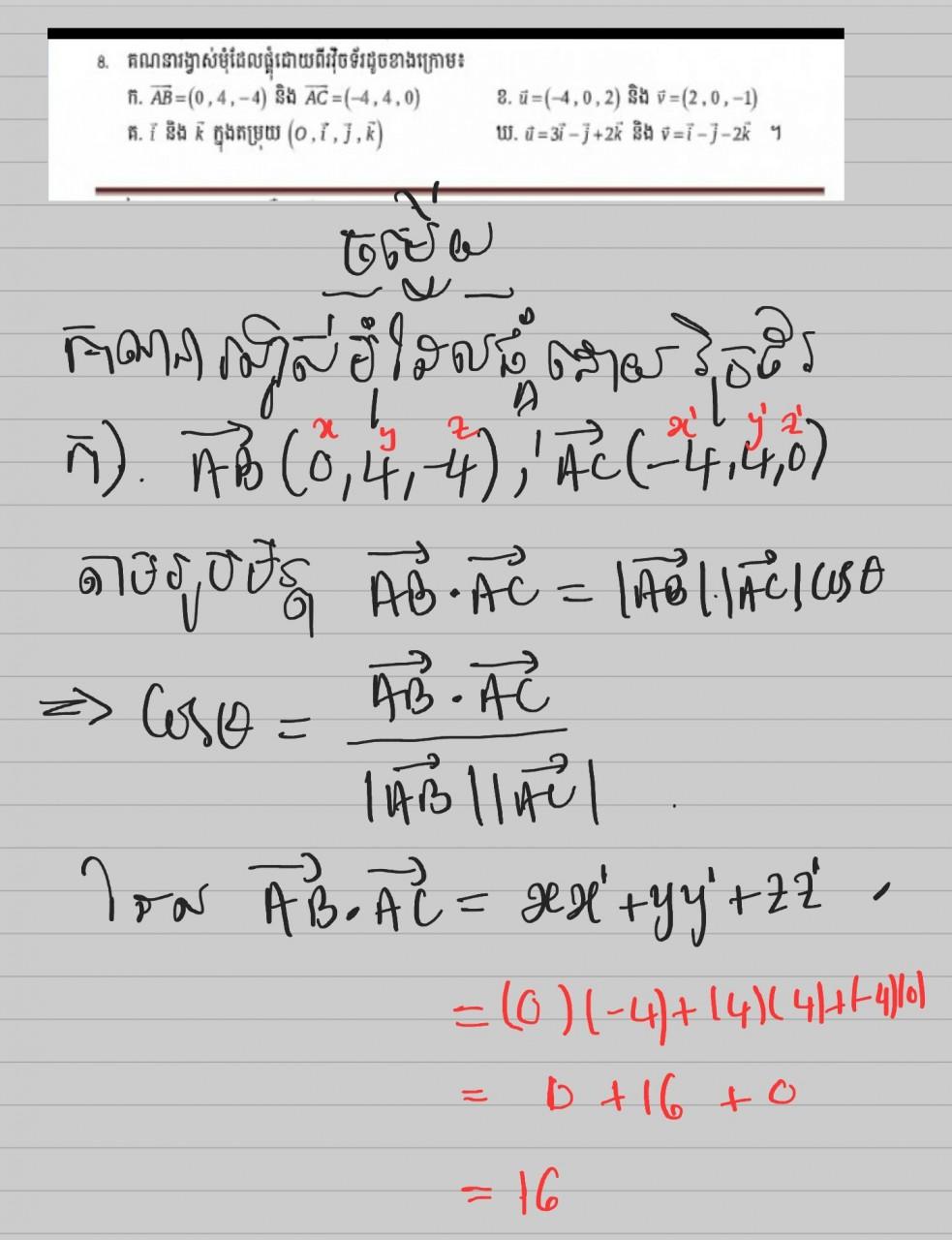 Screenshot_20210720-084744_Galaxy Notes