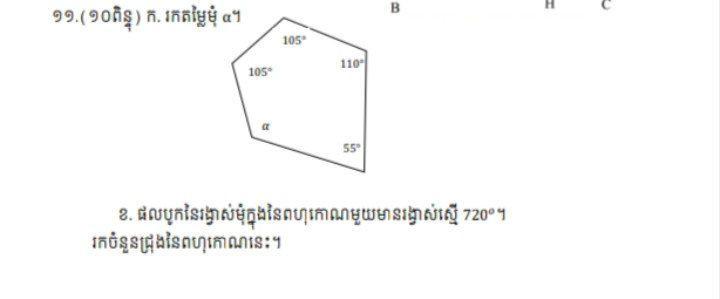 IMG_20210908_191102_239