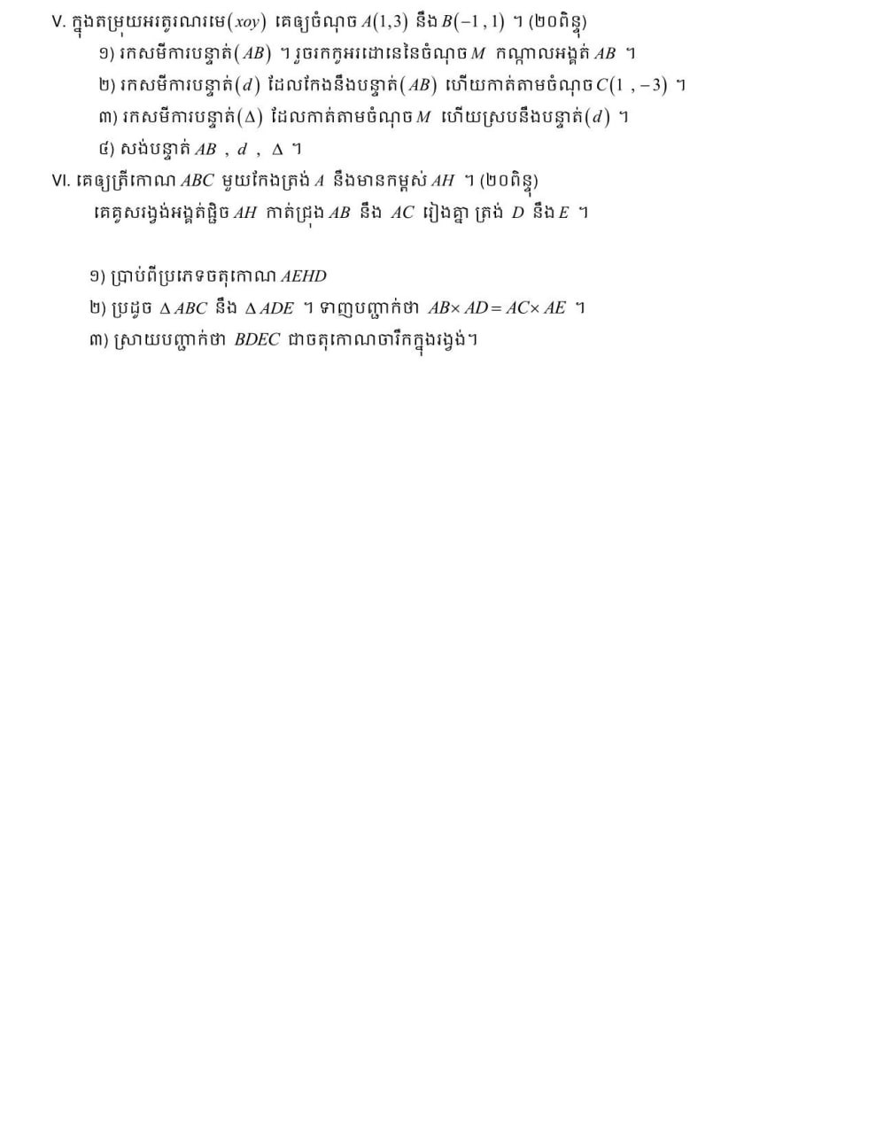 IMG_20210914_130558_468