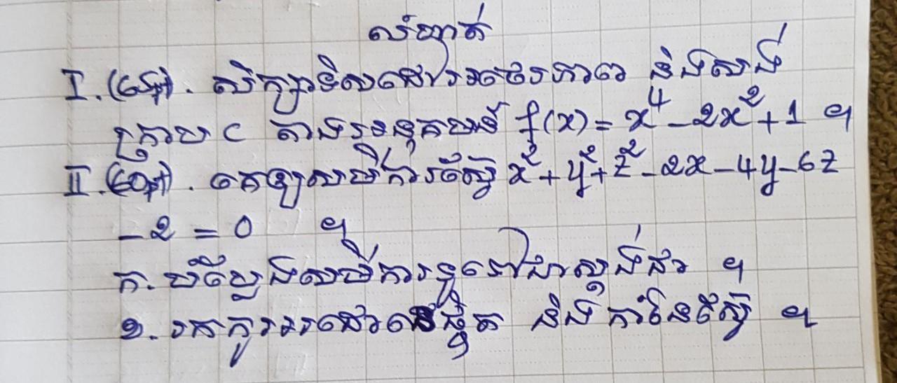 PicsArt_08-14-08.38.17