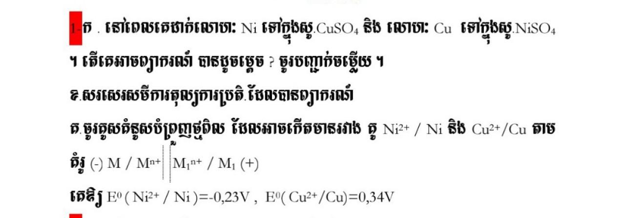IMG_20210725_190321