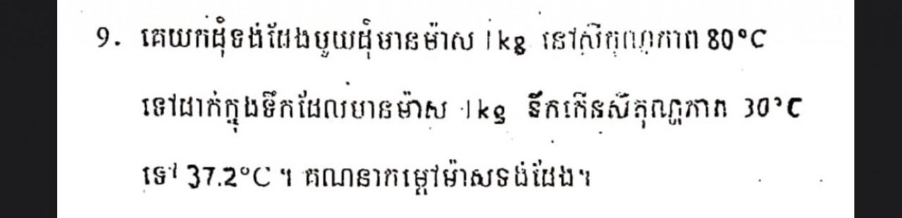 9C72AB22-F9AB-4C7D-8E9A-D04A8AA6B4AC