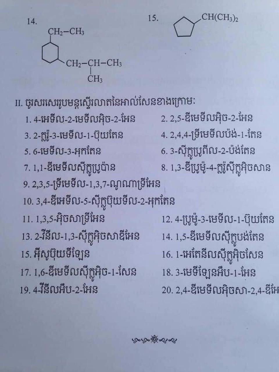 FB_IMG_1627131565716