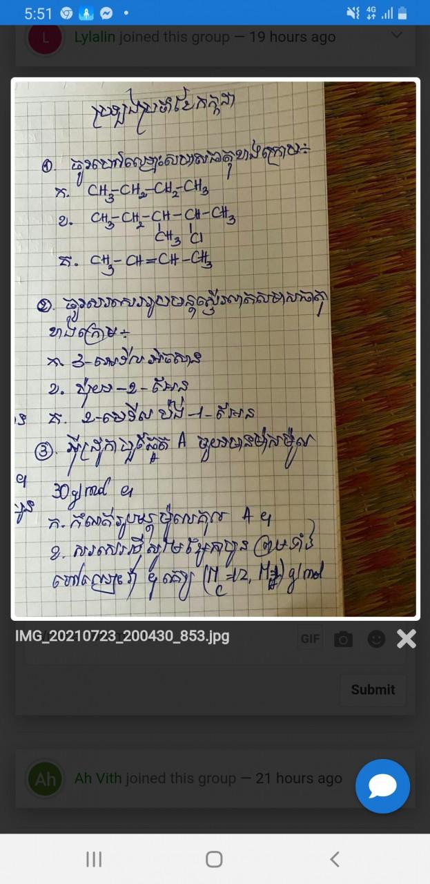 Screenshot_20210724-175143_SeekKhmer