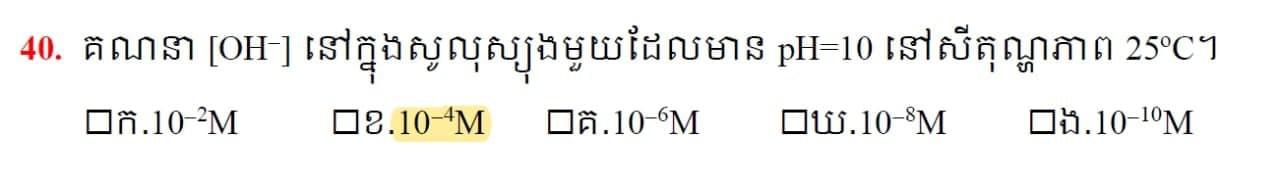 IMG_20211002_162339_707