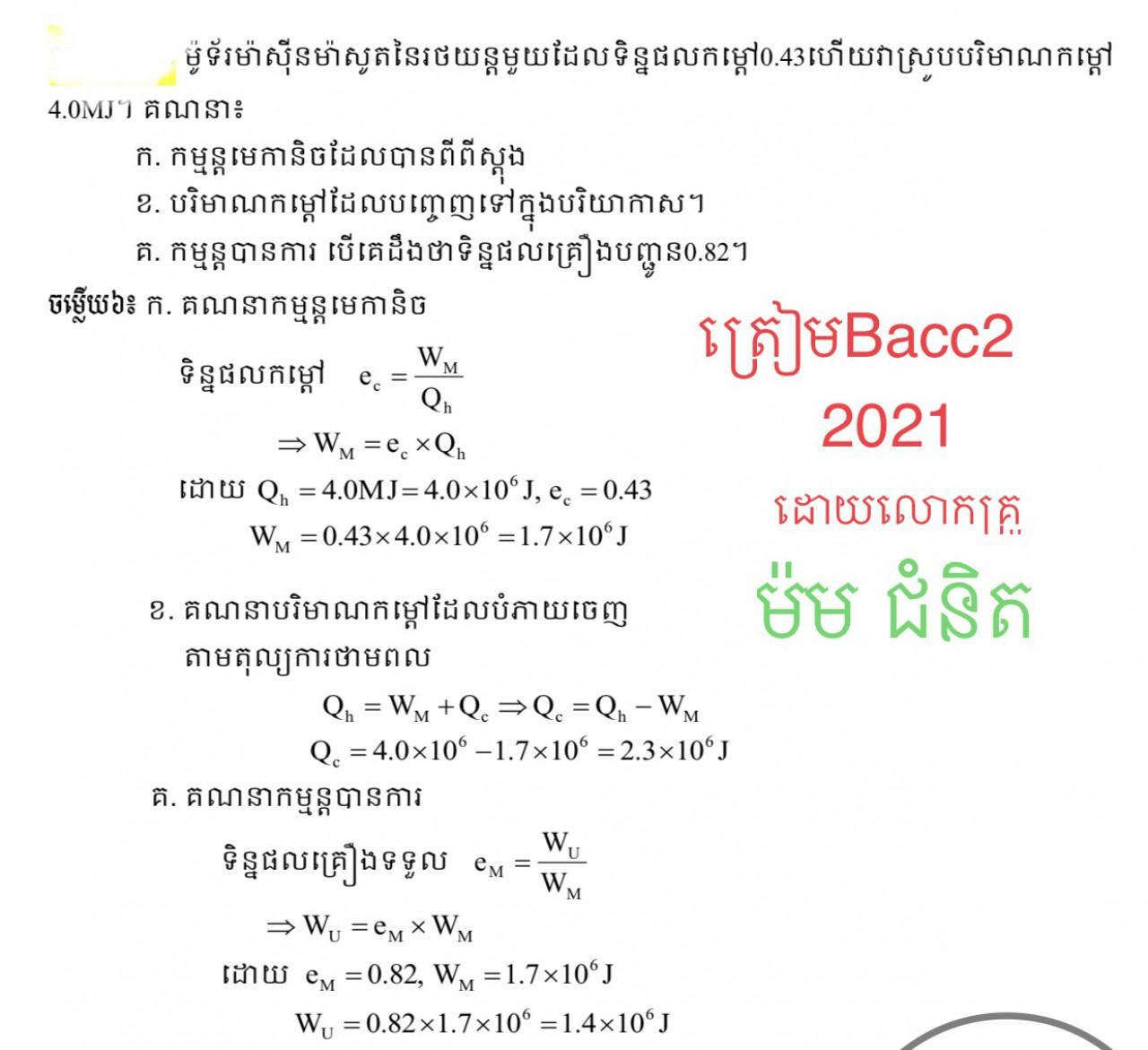16BE4586-5EF6-4A5C-9CD9-F6366BE31C0F