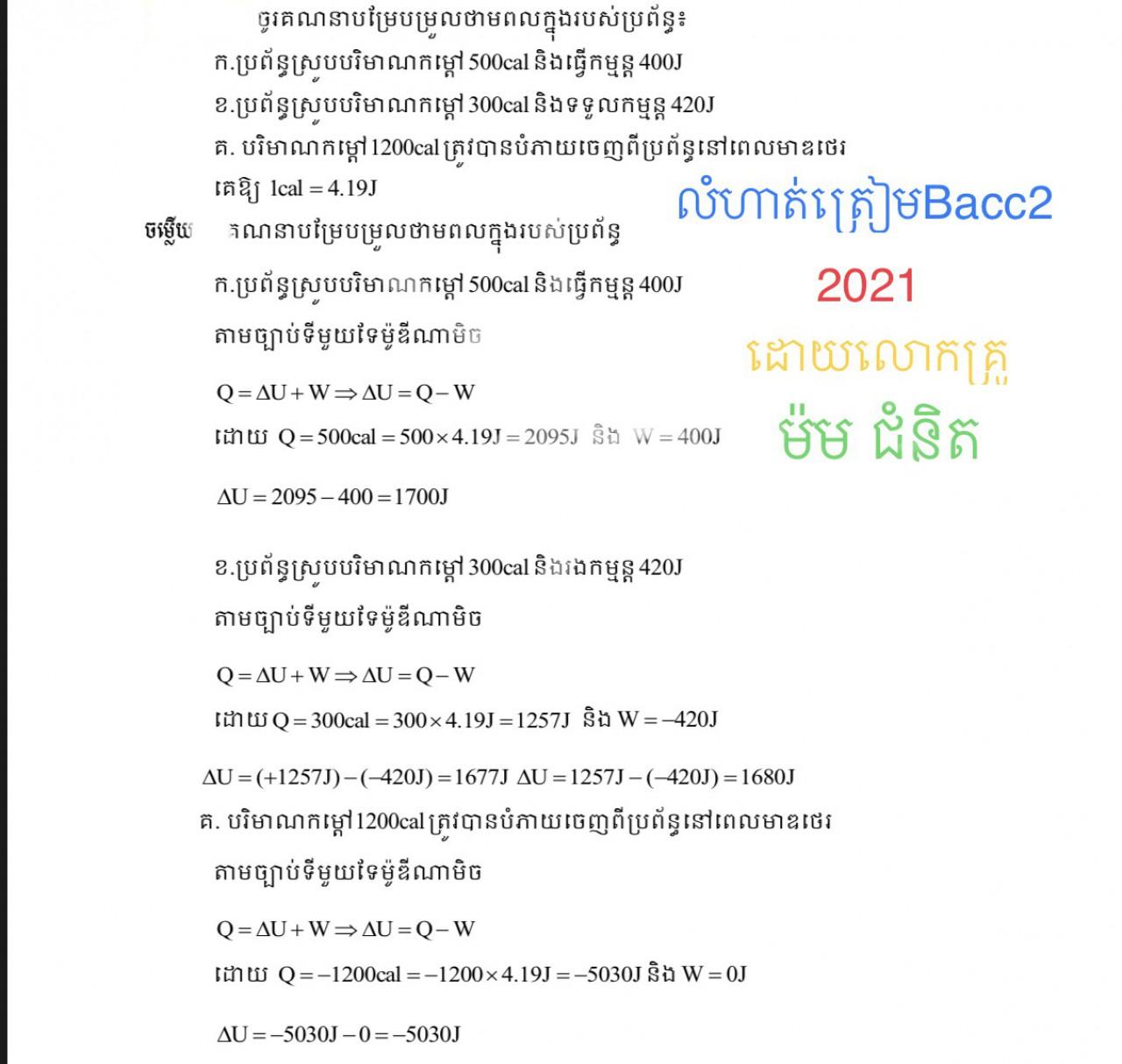 D653103F-1488-4B7A-B8D5-AD23B6CF8EAC