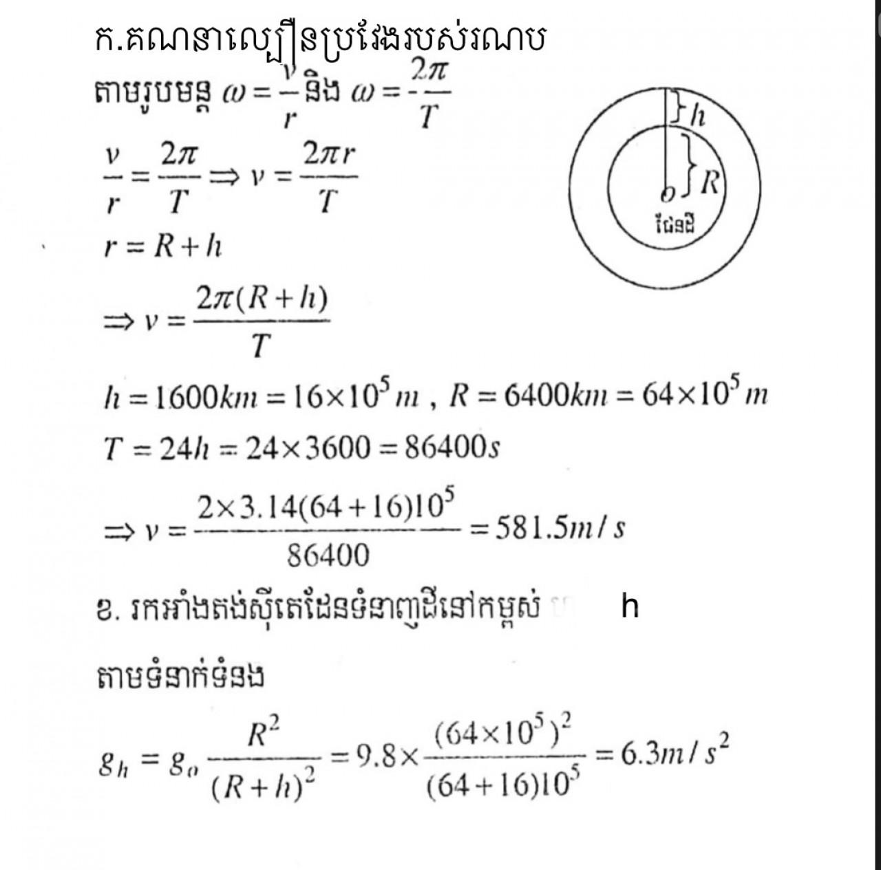 2FFC0B3A-C38E-4021-8A63-FADB4A21E20A