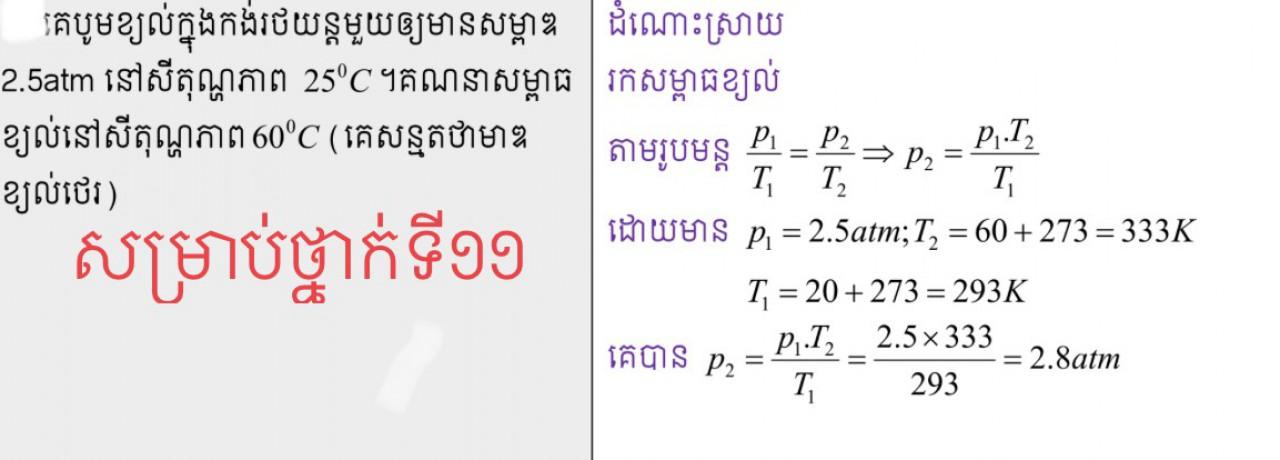 A2E1DF83-AC8F-4A83-95DF-68F64371623E